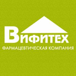 Вифитех — Фармацевтическая компания